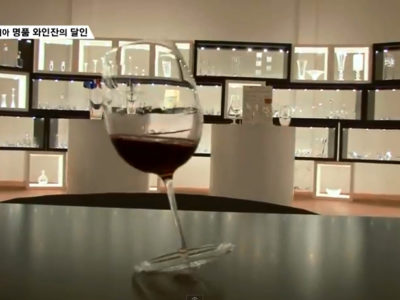 5-crystal-wine-glass-SWING-2